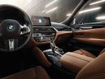 BMW Series 6 630d Gran Turismo M Sport บีเอ็มดับเบิลยู ซีรีส์6 ปี 2017 ภาพที่ 12/12
