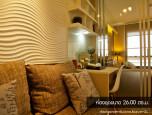 ลุมพินี เมกะซิตี้ บางนา (Lumpini MegaCity Bangna) ภาพที่ 17/24