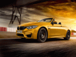 BMW M4 Convertible Edition 30 Years บีเอ็มดับเบิลยู เอ็ม 4 ปี 2018 ภาพที่ 08/12