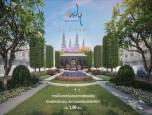 อินดี้ รังสิต - คลอง 2 (Indy Rangsit - Klong 2) ภาพที่ 6/6