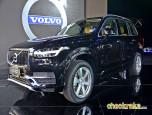 Volvo XC90 T8 Twin Engine Momentum วอลโว่ เอ็กซ์ซี 90 ปี 2017 ภาพที่ 10/18