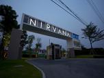 เนอวานา อินโทร วงแหวน-เกษตรนวมินทร์ (Nirvana Intro Wongwaen-Kasetnawamin) ภาพที่ 06/32