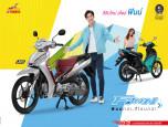 Yamaha FINN UBS 2020 ยามาฮ่า ฟิน ปี 2020 ภาพที่ 08/10