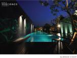 โนเบิล เรสซิเดนส์ พัฒนาการ (Noble Residence Pattanakarn) ภาพที่ 13/14
