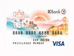 บัตรเดบิตประจำจังหวัดกสิกรไทย (K-Provinces Debit Card) ภาพที่ 2/8