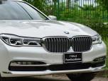 BMW Series 7 730Ld Pure Excellence บีเอ็มดับบลิว ซีรีส์7 ปี 2017 ภาพที่ 8/8