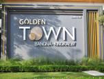 โกลเด้น ทาวน์ บางนา - กิ่งแก้ว (Golden Town) ภาพที่ 01/16