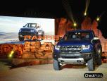 Ford Ranger RAPTOR ฟอร์ด เรนเจอร์ ปี 2018 ภาพที่ 01/15