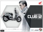ฮอนด้า Honda Scoopy i Club 12 ปี 2013 ภาพที่ 01/20