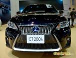 Lexus CT200h F-Sport เลกซัส ซีที200เอช ปี 2014 ภาพที่ 05/14
