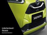 Toyota Sienta 1.5 G โตโยต้า เซียนต้า ปี 2019 ภาพที่ 2/6