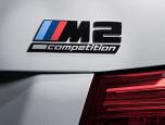 BMW M2 Competition บีเอ็มดับเบิลยู เอ็ม2 ปี 2018 ภาพที่ 04/13