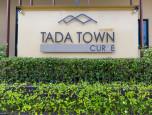 ธาดาทาวน์ เคิร์ฟ บ่อวิน เขาขยาย (Tada Town Curve) ภาพที่ 03/36