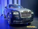 Rolls-Royce Wraith Standard โรลส์-รอยซ์ เรธ ปี 2013 ภาพที่ 15/20