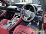 Lexus RC 200t F-Sport เลกซัส อาร์ซี ปี 2016 ภาพที่ 17/20