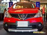 Nissan Livina 1.6 V CVT นิสสัน ลิวิน่า ปี 2014 ภาพที่ 11/20