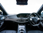 Mercedes-benz S-Class S 500 e AMG Premium เมอร์เซเดส-เบนซ์ เอส-คลาส ปี 2016 ภาพที่ 06/12