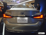 Lexus ES 300h Luxury MY18 เลกซัส ปี 2018 ภาพที่ 4/9