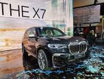 BMW X7 M50d บีเอ็มดับเบิลยู ปี 2019 ภาพที่ 02/15