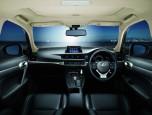Lexus CT200h Luxury (Fabric) เลกซัส ซีที200เอช ปี 2014 ภาพที่ 07/18