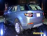 Land Rover Discovery Sport 2.2L SD4 Diesel HSE Luxury แลนด์โรเวอร์ ดีสคัฟเวอรรี่ ปี 2015 ภาพที่ 11/20