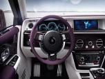 Rolls-Royce New Phantom Extended Wheelbase โรลส์-รอยซ์ ปี 2018 ภาพที่ 3/7
