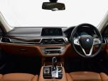 BMW Series 7 740Le xDrive Pure Excellence บีเอ็มดับเบิลยู ซีรีส์7 ปี 2017 ภาพที่ 7/7