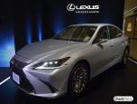 Lexus ES 300h Luxury MY18 เลกซัส ปี 2018 ภาพที่ 1/9