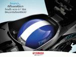 Yamaha FINN electric start ยามาฮ่า ฟิน ปี 2017 ภาพที่ 3/4