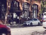 Lexus CT200h Premium MY17 เลกซัส ซีที200เอช ปี 2017 ภาพที่ 04/20