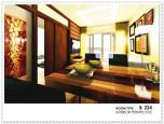 เอ.ดี รีสอร์ท หัวหิน (A.D. Resort Huahin) ภาพที่ 07/13