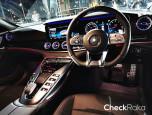 Mercedes-benz AMG GT 53 4MATIC+4Door Coupe เมอร์เซเดส-เบนซ์ เอเอ็มจี ปี 2019 ภาพที่ 13/17