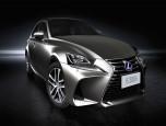 Lexus IS 300h Premium เลกซัส ไอเอส ปี 2017 ภาพที่ 01/16
