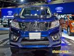 Nissan Navara NP300 King Cab Calibre EL Sportech 6MT นิสสัน นาวาร่า ปี 2015 ภาพที่ 04/14