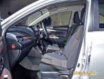Toyota Vios 1.5 G CVT โตโยต้า วีออส ปี 2017 ภาพที่ 08/16