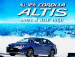Toyota Altis (Corolla) 1.8 HV MID โตโยต้า อัลติส(โคโรลล่า) ปี 2019 ภาพที่ 12/12
