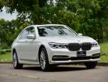 BMW Series 7 730Ld Pure Excellence บีเอ็มดับบลิว ซีรีส์7 ปี 2017 ภาพที่ 1/8