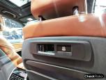 BMW X7 M50d บีเอ็มดับเบิลยู ปี 2019 ภาพที่ 09/15