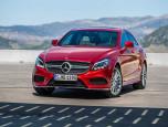 Mercedes-benz CLS-Class CLS250 D AMG Premium เมอร์เซเดส-เบนซ์ ซีแอลเอส-คลาส ปี 2014 ภาพที่ 03/18
