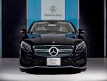 Mercedes-benz S-Class S 500 Coupe AMG Premium เมอร์เซเดส-เบนซ์ เอส-คลาส ปี 2015 ภาพที่ 02/20
