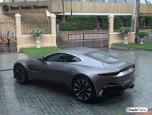 Aston Martin V8 The New Vantage แอสตัน มาร์ติน วี8 ปี 2018 ภาพที่ 02/12