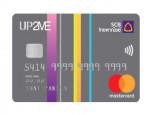 บัตรเครดิตไทยพาณิชย์ อัพทูมี (SCB UP2ME) SCB UP2ME COLOR CARD : ภาพที่ 3/3
