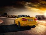BMW M4 Convertible Edition 30 Years บีเอ็มดับเบิลยู เอ็ม 4 ปี 2018 ภาพที่ 09/12