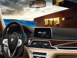 BMW Series 7 740Le xDrive M Sport บีเอ็มดับเบิลยู ซีรีส์7 ปี 2017 ภาพที่ 10/13