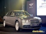 Bentley Flying Spur W12 Standard เบนท์ลี่ย์ ฟลายอิ้ง สเพอร์ ปี 2013 ภาพที่ 09/18