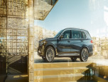 BMW X7 M50d บีเอ็มดับเบิลยู ปี 2019 ภาพที่ 11/15