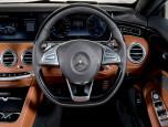 Mercedes-benz S-Class S 500 Cabriolet AMG Premium เมอร์เซเดส-เบนซ์ เอส-คลาส ปี 2016 ภาพที่ 07/20