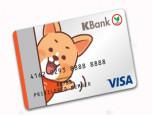 บัตรเดบิตช้อปปี้กสิกรไทย (K-Shopee Debit Card) ภาพที่ 3/3