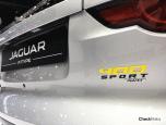 Jaguar F-Type V6 Sport Coupe จากัวร์ ปี 2017 ภาพที่ 5/7