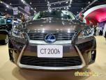 Lexus CT200h Luxury (Fabric) เลกซัส ซีที200เอช ปี 2014 ภาพที่ 09/18